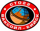 Компания СТО-22 Бийск занимается производством запчастей для автомобилей УАЗ разных моделей.